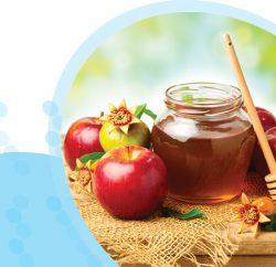 תפוח וצנצנת דבש